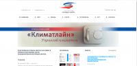 Корпоративный сайт на okay cms